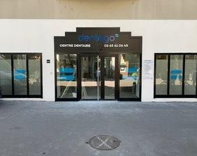Devanture centre dentaire Strasbourg Dentego